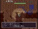 うんこちゃん 『風来のシレン フェイの最終問題 』 Part13