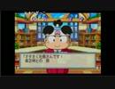 【ニコニコ動画】【オタさく】漢の3年勝負桃鉄2010その2を解析してみた