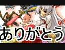 【さようなら】 厨ポケ狩り講座!-最後の試合-  【バトレボ実況】 thumbnail