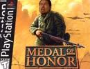 Medal of Honani    main theme(仮)