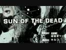 【歌ってみた】 SUN OF THE DEAD 【Tetra】