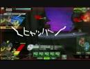 【円キメラ】爆破思考なクールのボーダーブレイク外伝157【爆弾魔】