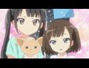 犬神さんと猫山さん 第6話「犬神さんと猫山さんと休日」