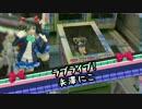 ちるふのUFOキャッチャー 「ラブライブ! 矢澤にこフィギュア」