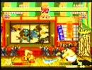サムライスピリッツ (初代) 57w15 千両狂死郎 vs 王虎