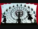 【オリジナル/虚構戯曲】【初音ミク】甲賀アリス【廃墟ボカロ】 thumbnail