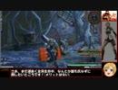パラサイトイヴ The3rdBirthday RTA 1時間45分 3/4 thumbnail