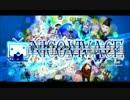 【42曲目】NICO VIVACE【歌ってみた】