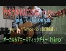 【歌詞・コード譜】「ウキウキWATCHING」を歌ってみた【アコギアレンジ】
