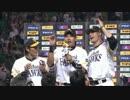 【ニコニコ動画】【プロ野球】 ホークス柳田、ヒーローインタビューで歌うを解析してみた