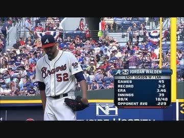 【MLB】一度見たら忘れない!メジャーの変則投球フォーム集その2