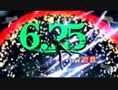 【杏音】 6.25 【まーやP】【オリジナル曲】