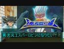 【卓遊戯王】超融合~時を越えたTRPG~第1話【COC】