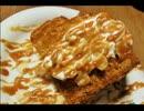 【ニコニコ動画】キャラメルケーキ 作りましたを解析してみた