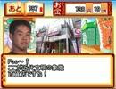 タドコロクンポケット7大正淫夢篇.mp3