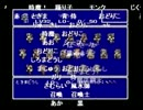 ε=ε=ε(´д`)ゴホゴホ【FF5】 thumbnail