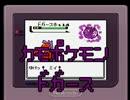 【実況】ポケットモンスター金,プレゼントで世界を制す#3 thumbnail