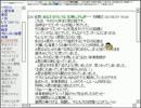【洒落怖】怖い話も皆で読めば怖くない! …かも【実況】part18-5 thumbnail