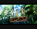 COPPELION OPテーマ/ANGEL thumbnail