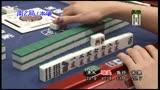天空麻雀13-#3 女流プロ決勝戦
