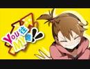 【ニコニコ動画】亜美の誕生日だしYOU往MY進!をバンドアレンジしてみたを解析してみた