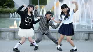 【コハぺでぃちー】おちゃめ機能踊ってみた【名古屋OFF】