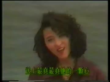 Wink『愛が止まらない』広東語版...