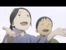 蟲師 続章 第7話「日照る雨(ひてるあめ)」 thumbnail