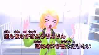 【ニコカラ】アブストラクト・ナンセンス【DIVA F エディットPV】おんぼ