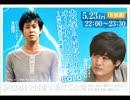 ニッポン放送「オールナイトニッポンGOLD」20140523
