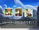 【LB!×VG】リトルヴァンガード! 第1話