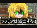 【投稿者共の】東方闇鍋カーニバル:SW2.0【オンセ】
