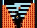 【TAS】MegaAri (NES) EXTRA in 02:24.06