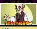 【実況】 廃校をつくろう part6 thumbnail