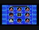 【ダークソウル2】ロックマン風に対人_part2【死合】 thumbnail