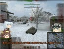 [WoT]高tier戦士コンカラー[part7]