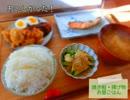 【ニコニコ動画】日々の料理をまとめてみた#6 ‐8食‐を解析してみた