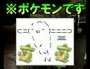 【実況】あなたが手持ちを選ぶ!ポケモンコロシアム実況!Part8 thumbnail