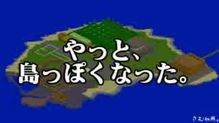 【Minecraft】OceanBlockをプレイしてみた