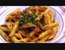 【ニコニコ動画】クリーミー・ボロネーゼ♪  ~超粗挽き肉で!~を解析してみた