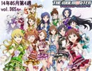 The iDOLM@STER Weekly Ranking of May 4th week