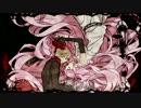 【オリジナルPV】毒林檎とシンデレラ 歌ってみた【luz】 thumbnail