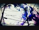 【KAITO】arachnoid【カバー】
