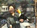 花と鳥の楽園(掛川市・花鳥園)
