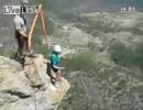 【閲覧注意】バンジー墜落事故!その②絶叫が響きわたる! thumbnail
