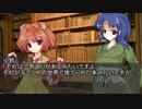 【ニコニコ動画】ブッダとイエス幻想郷へ行く24を解析してみた