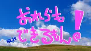 【SLH】コーヒータイム大戦争を踊ってみた【YUMA, RYO】