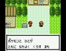ポケットモンスター(金) 実況プレイ part5