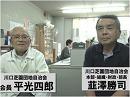 【カルチャーギャップ】日本の中の中国、川口市・芝園団地レポート[桜H26/5/27]