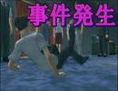 史上最もカオスかもしれない推理ゲーム【実況】part12 thumbnail